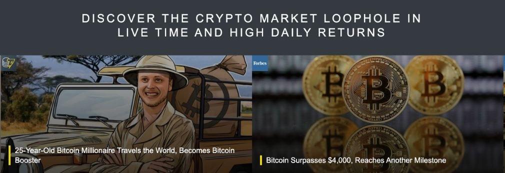 Bitcoin Loophole successo